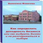 book4nnn1