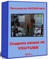 oblozkavideonew